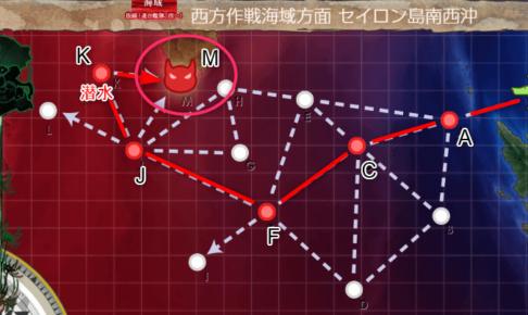 2018初秋イベE3-1