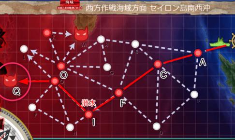 2018初秋イベE3-2