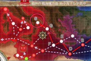 2018初秋イベE4ギミック2
