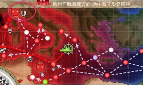 2018初秋イベE4戦力
